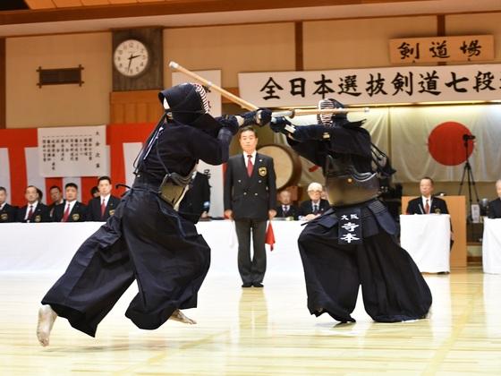 剣士がしのぎを削る「全日本選抜剣道七段選手権大会」の継続を!