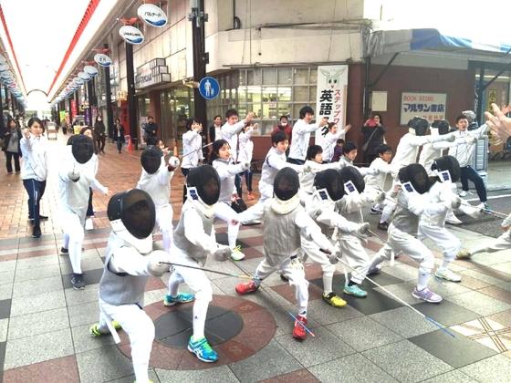 初心者も参加可!フェンシングイベントで沼津を元気な町に!