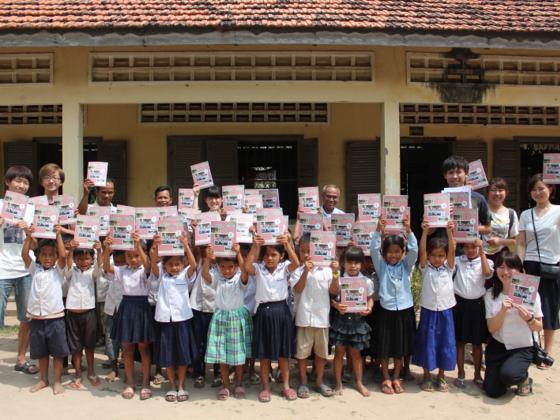 カンボジアの農村部の小学生に1人一冊の算数ドリルを届けたい!