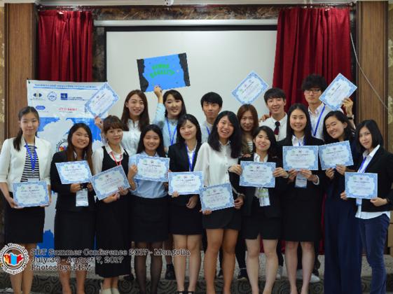 国境を越えた本音の交流! 北東アジア6か国地域の学生会議を開催!