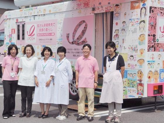 一人でも多くの女性に乳がん検診を!サマーフェスタin葉山