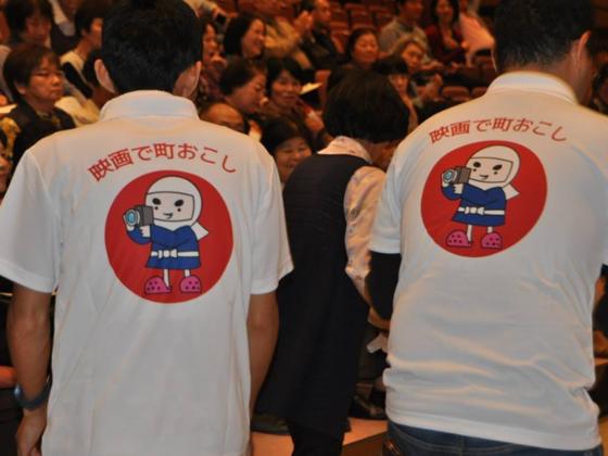 島根県旧平田市で18年続く映画上映会サポーター募集中!
