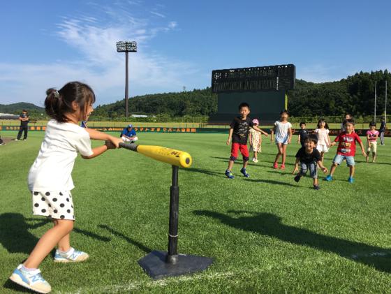 野球の楽しさや魅力を子ども達に伝えるイベントを開催したい!