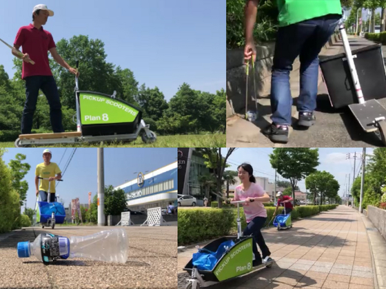 ゴミ拾いの常識を覆す!「ピックアップスケート」の日本展開へ!