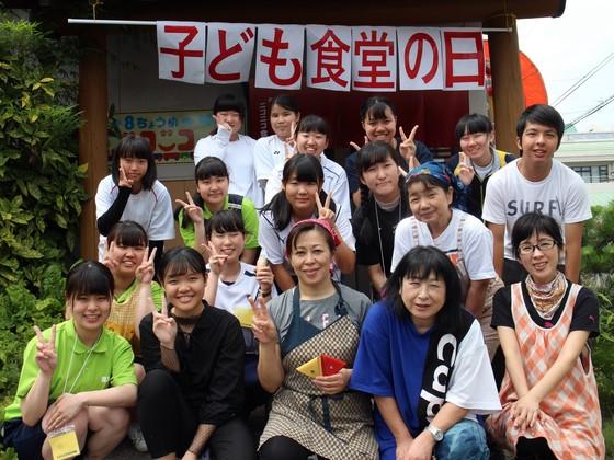 鹿児島県鹿屋市で、福祉のプロによる子ども食堂を始めます!