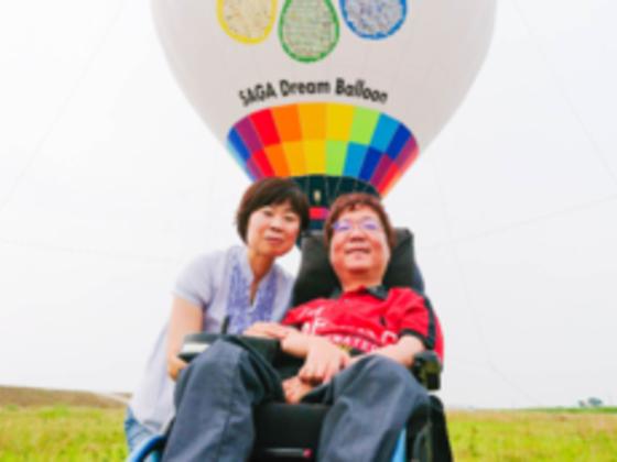 筋ジストロフィー症でも熱気球で大空から福岡の空を見渡したい!