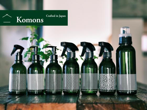 家事の「体験」を変える。新日用品ブランドKomons先行販売