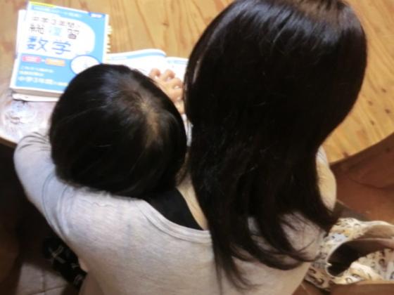 親子指導で合格へ【第4期】シングルマザー看護受験プロジェクト