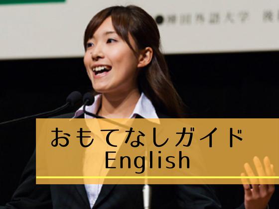 国際交流の拠点を創り外国人と日本人が共存できる暖かい地域を!
