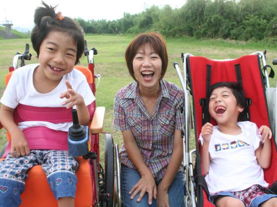 身体の不自由な子どもたちが自由に遊べるイベントを開催したい!