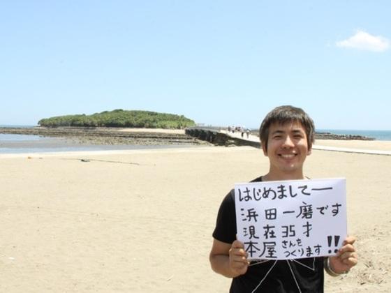 『人と町を繋ぐ本屋さん』をつくり、青島に活気を取り戻したい!