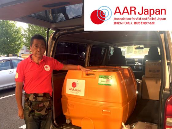 【北海道地震】被災地域におけるニーズ調査と緊急人道支援