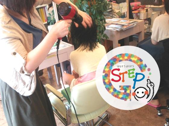 福島県郡山市でこどもの身だしなみ支援「こども美容室」継続へ!