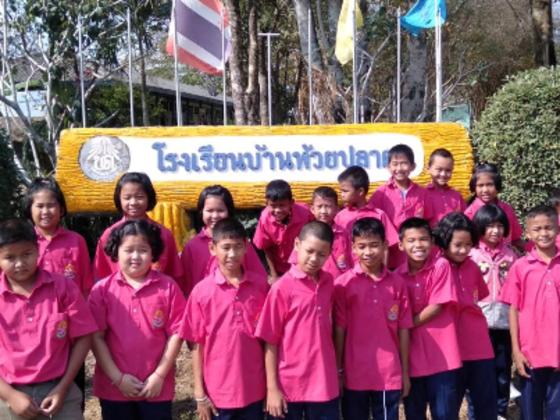 空気から水を造る機械≪空水機≫をタイの小学校に送りたい!