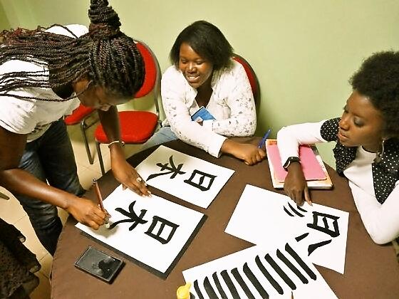 セネガルで日本について学ぶ大学生達に訪日体験をさせたい!