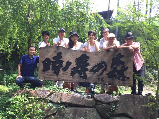 掛川市つま恋で「森の音楽家たちの祭典」開催!