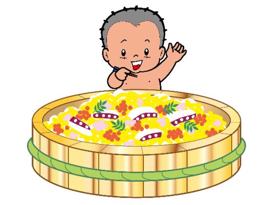 寿司ゆかりの地・高浜町で、世界最大のちらし寿司を作りたい!