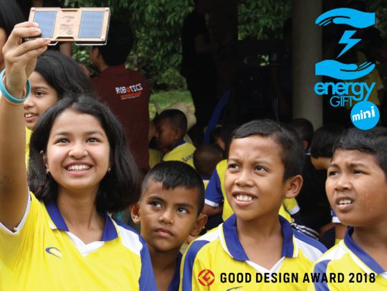 タイの無電化地域の子どもたちに電気を届けます!