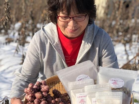 菊芋を気軽に食卓に!大切に育てた赤菊芋の加工品を届けたい!