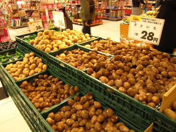 環境に配慮した商品を扱っているか全国のスーパーで一斉調査!