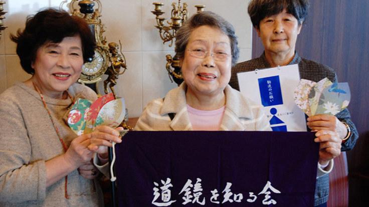 85歳の挑戦。奈良仏教の礎を築いた一人である道鏡禅師像を造立へ