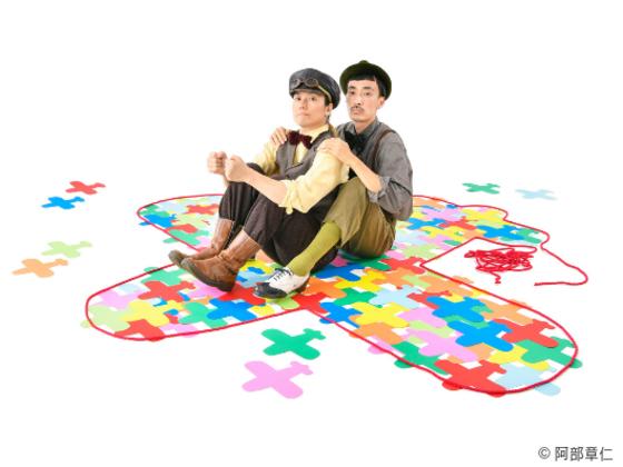 親子三世代で楽しめる独創的なダンスを、ふるさと「福井県」で。