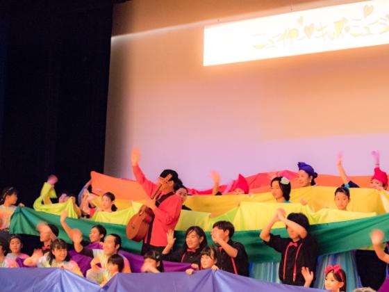 ふるさと新宿。子どもと大人で創るステージ!繋がる人の輪!