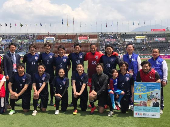 プロサッカー選手との交流で和歌山の子どもたちに夢を!