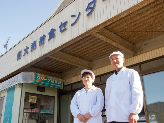 西日本豪雨を乗り越えて。大洲でこれからも変わらないお弁当を。