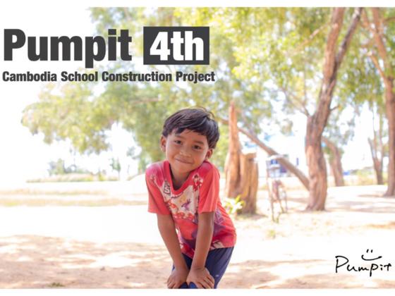 国際協力は恋愛だ、カンボジアの子どもたちに恋した京大生の挑戦
