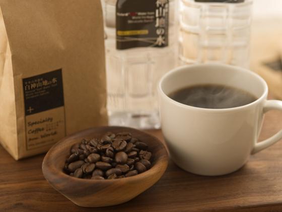 青森県西津軽からこだわりの自家焙煎コーヒーを皆さまに!
