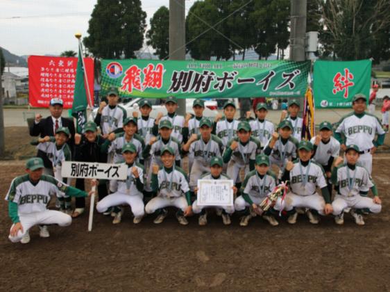 21名の硬式野球チーム、全国大会挑戦に力を貸して下さい!