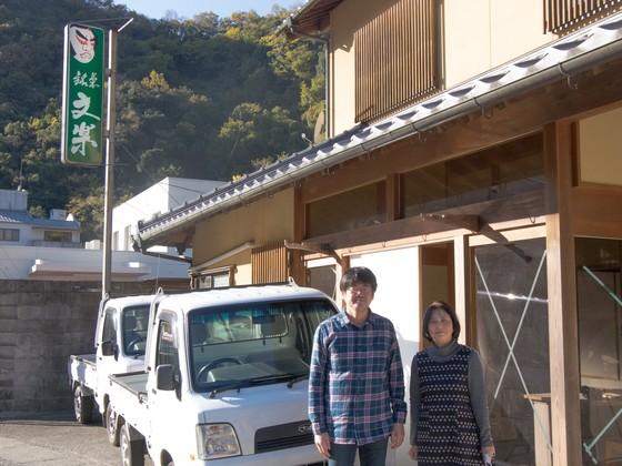 「お店を元に戻したい」家族で守り続けた和菓子店復活へ[肱川町]