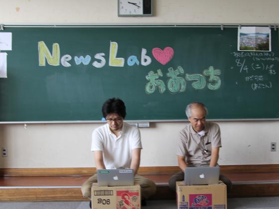 津波被害で「沈黙した町」岩手県大槌に地域メディアを創る