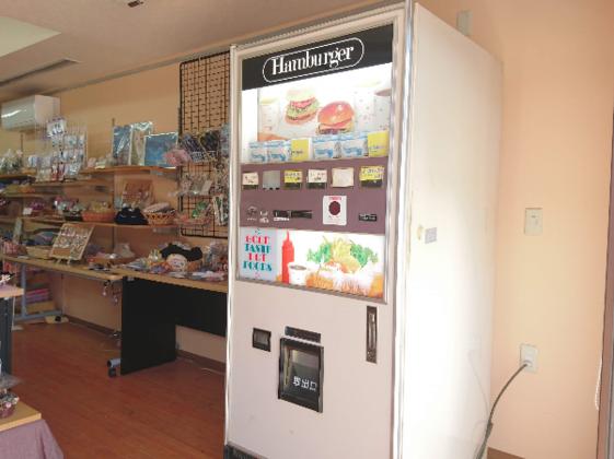 ハンバーガー自動販売機を修理してバーガーを毎日提供したい!