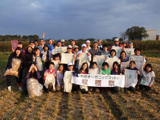 福島のオーガニックコットン圃場にトイレやビニールハウス設置!