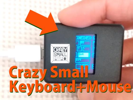 ひとりで挑む世界最小最軽量キーボード+マウス