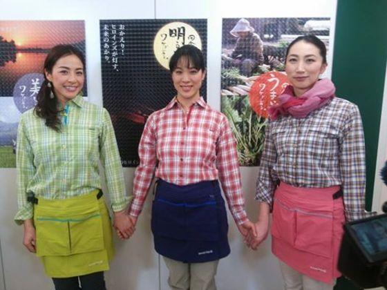 若手女性農家に輝く未来を!人材育成のため勉強会を実施します