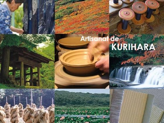 宮城県栗原の伝統工芸品をパリへ、「日本の技栗原展」