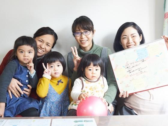 ママの力を活かした情報サイトで、会津の魅力をPRしたい!