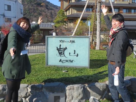 東北の学生を京都に招き文化に触れ震災を考える場を作りたい!