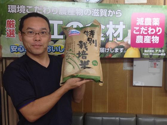 生産者を応援するために、乳酸菌米を多くの人に食べてもらいたい