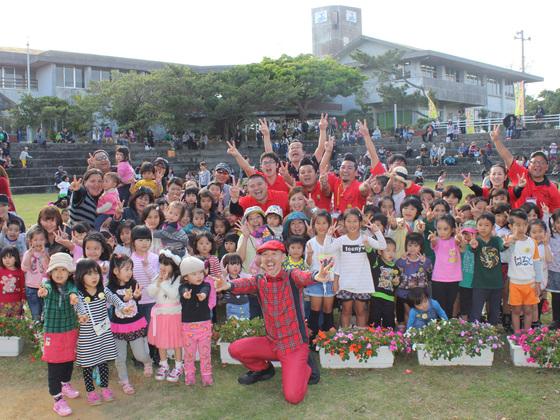 宮古島の子ども達に「夢と希望」を与えるコンサートを開催したい