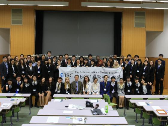 世界平和を学生間の対話から 第65回国際学生会議