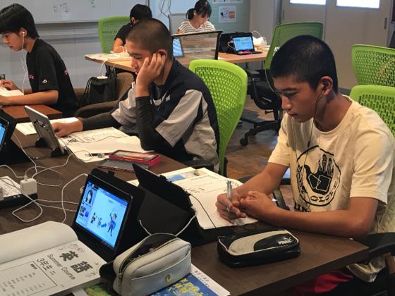 教育格差をなくすため、錦江町にICT活用型の新たな学習教室を。