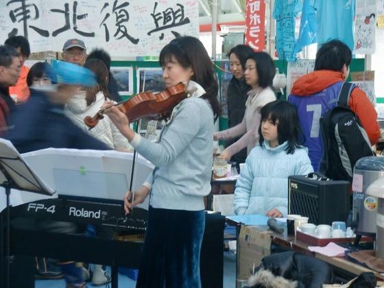 被災地へ音楽と手作りお菓子で笑顔を届ける♪  カフェ&コンサート