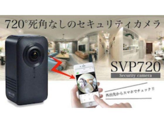 大切なペットの見張り番【お留守番カメラ SVP720】