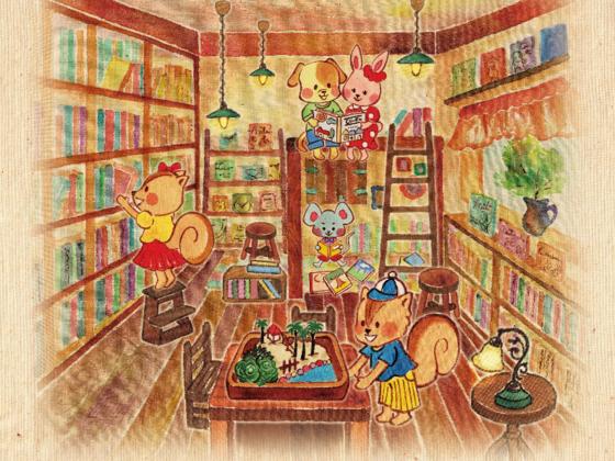 大人でも絵本の世界に浸れる部屋を大阪にオープンしたい!