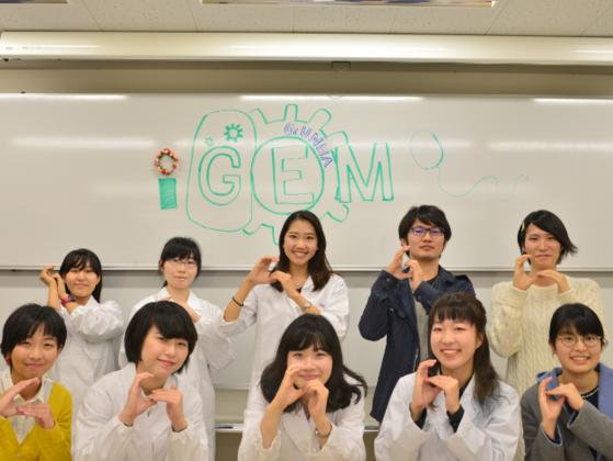 遺伝子リテラシーを日本全体に浸透させたい!