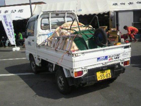 南相馬のボランティアセンターの「軽トラック」を購入維持したい
